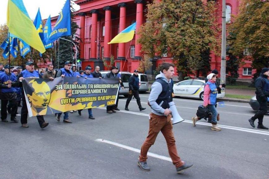 Чернівчани вийшли на марш слави у Києві (ФОТО), фото-3