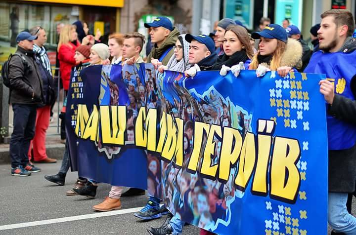 Чернівчани вийшли на марш слави у Києві (ФОТО), фото-4