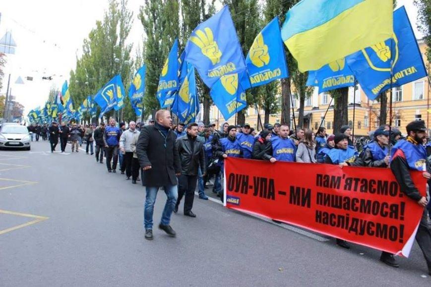 Чернівчани вийшли на марш слави у Києві (ФОТО), фото-5