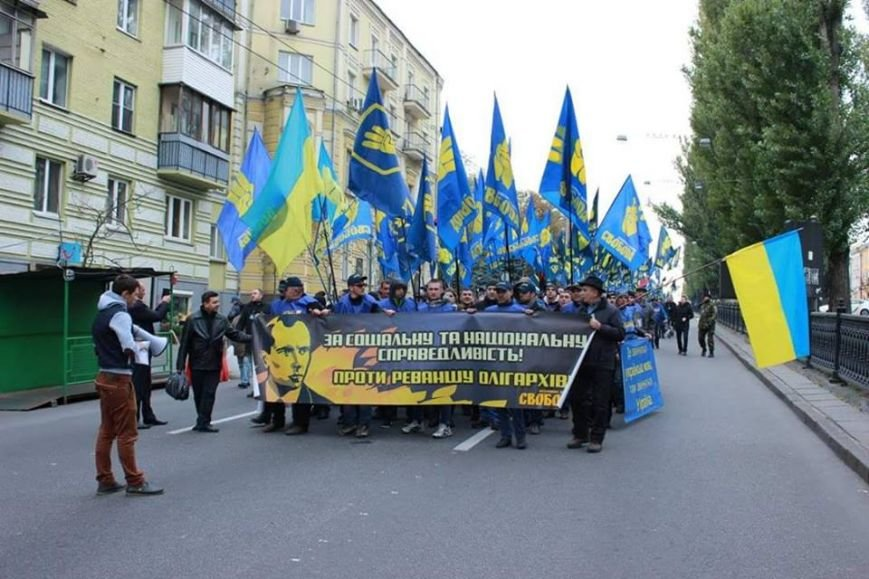 Чернівчани вийшли на марш слави у Києві (ФОТО), фото-1