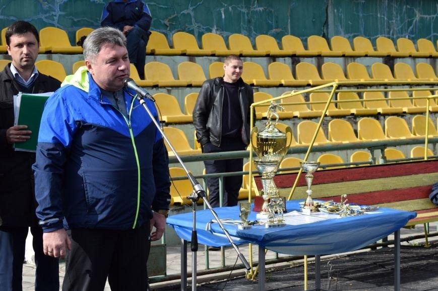 Юрий Гарбуз поддержал футбольных аматоров Луганской области (ФОТО), фото-2