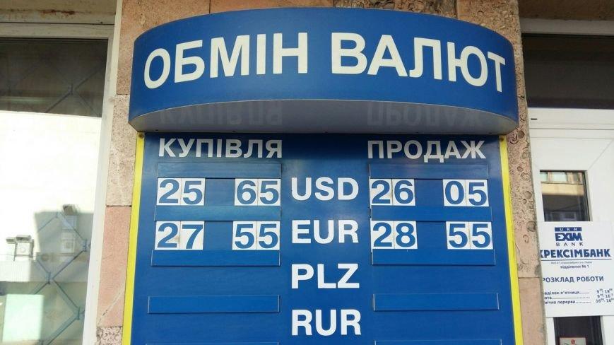 Скільки коштує долар та євро у Львові: актуальний курс валют станом на 17 жовтня (ФОТО), фото-2