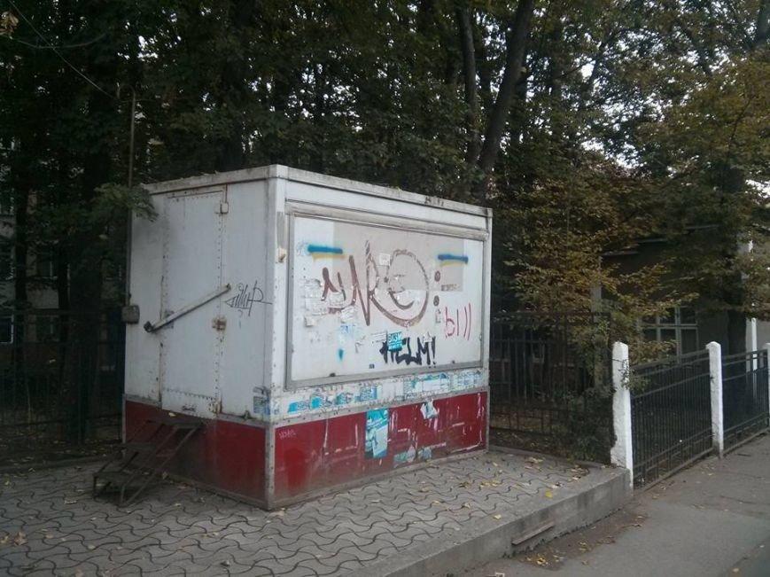 У Чернівцях триває демонтаж МАФів (ФОТО), фото-1