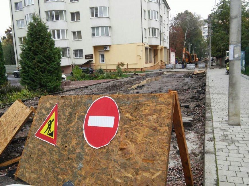 Як у Львові відбувається ремонт на вулиці Бальзака (ФОТО), фото-1