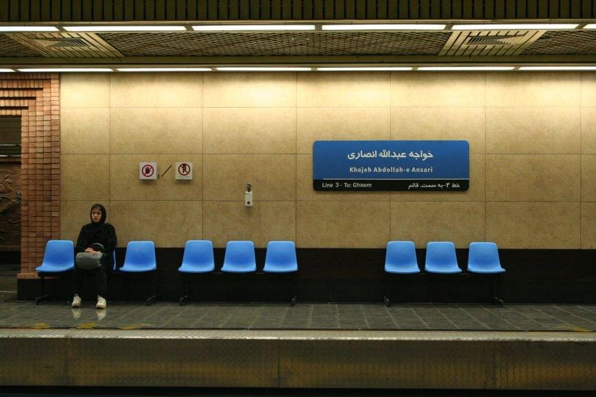 Автостопом по Ирану: о наказаниях плетью, нелегальном гостеприимстве и бараньих мозгах, фото-16