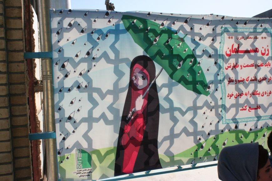 Автостопом по Ирану: о наказаниях плетью, нелегальном гостеприимстве и бараньих мозгах, фото-14