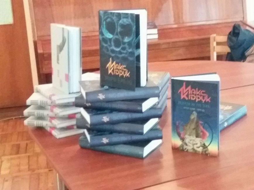 Украинский писатель Макс Кидрук просит херсонцев «заглянуть в его сны» (фото), фото-1