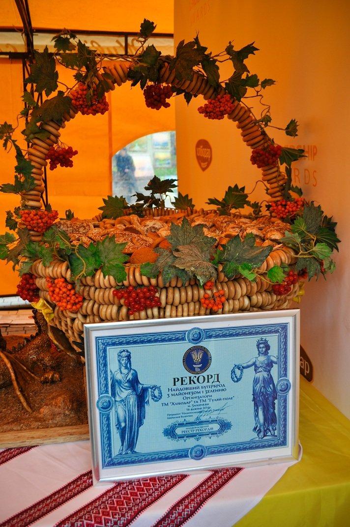 «День хлеба» в Запорожье прошел на УРА!, фото-2