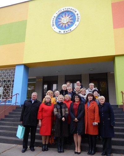 Освітяни з Новоград-Волинщини взяли участь у семінарі в місті Києві, фото-10