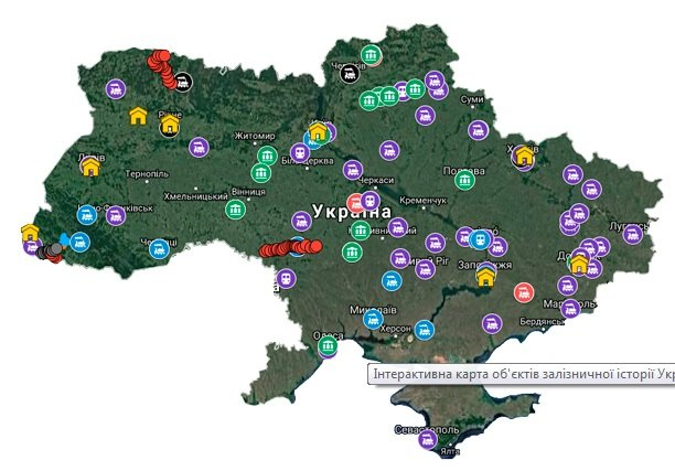 карта ретро