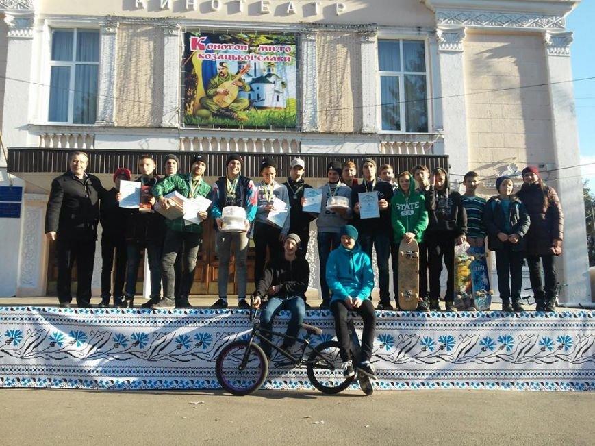В Конотопі провели І-й фестиваль вуличних видів спорту (+ВІДЕО), фото-2