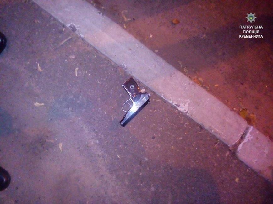 В Кременчуге патрульные задержали пьяного стрелка, фото-1