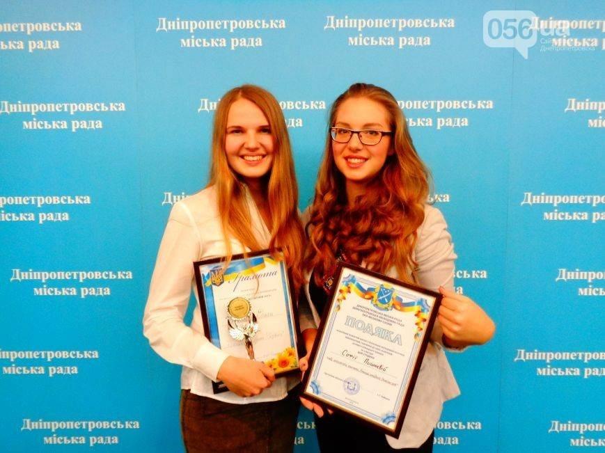 В Днепре выберут лучшего студента года (ФОТО), фото-2