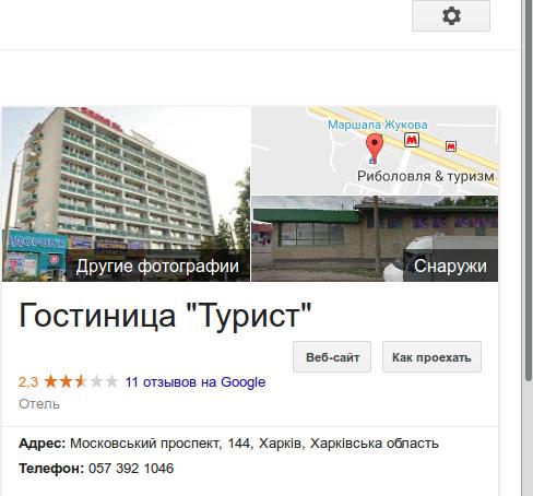 Трамваи Каменского будет ремонтировать фирма из Харьковского отеля, фото-2