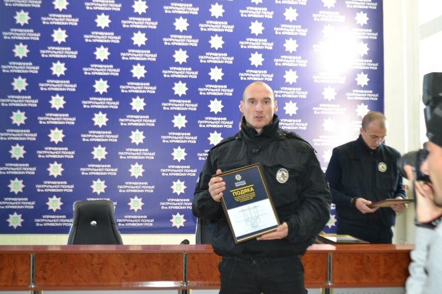 В Кривом Роге отметили патрульных полицейских, служивших в зоне АТО (ФОТО), фото-6