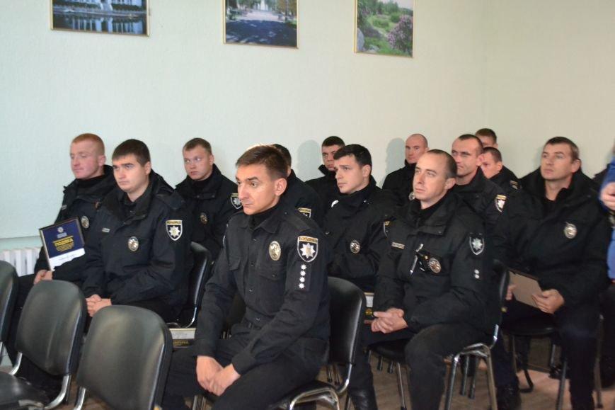 В Кривом Роге отметили патрульных полицейских, служивших в зоне АТО (ФОТО), фото-13