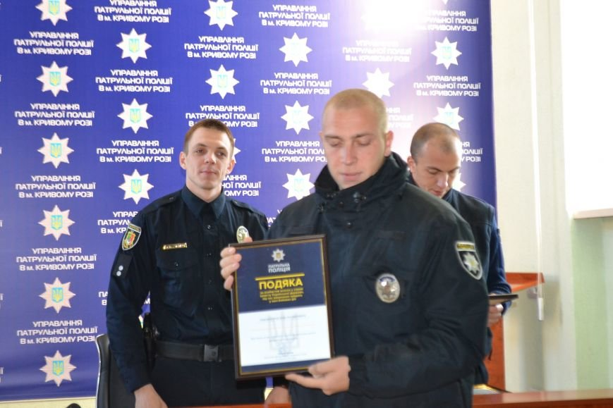 В Кривом Роге отметили патрульных полицейских, служивших в зоне АТО (ФОТО), фото-7