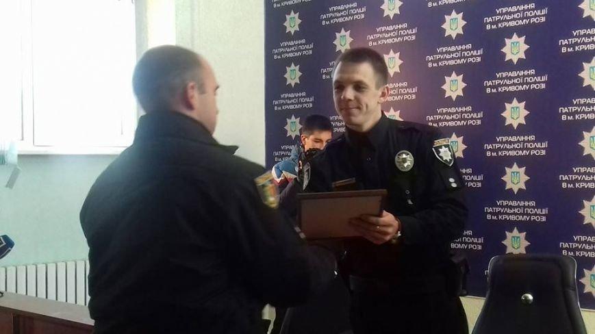 В Кривом Роге отметили патрульных полицейских, служивших в зоне АТО (ФОТО), фото-3
