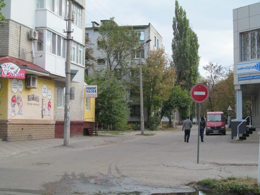 Водители, будьте внимательны! Часть улицы Покладова является односторонней!, фото-1