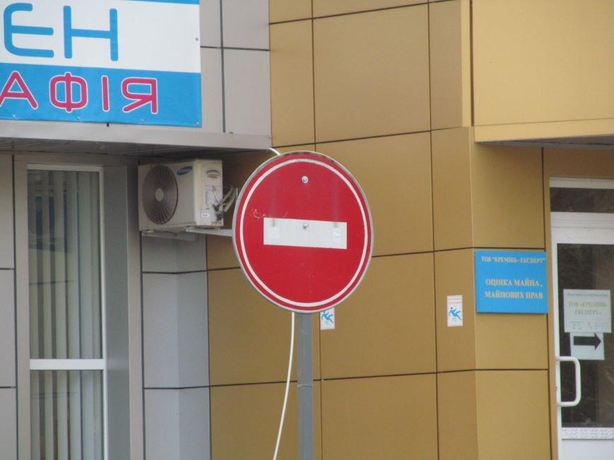 Водители, будьте внимательны! Часть улицы Покладова является односторонней!, фото-4