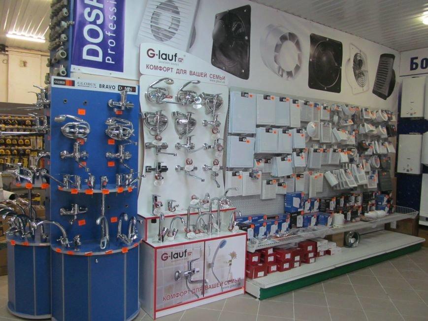 В Кременчуге открылся самый КОМФОРТный магазин!, фото-4