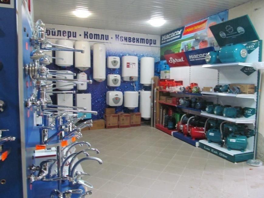 В Кременчуге открылся самый КОМФОРТный магазин!, фото-1
