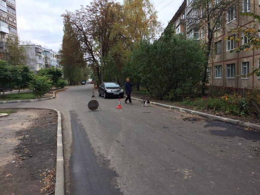 В Сумах разрыли только что заасфальтированную дорогу (ФОТО), фото-1