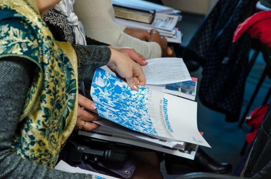 Cозданным громадам Днепропетровщины рассказали, как эффективно развивать собственные территории (ФОТО), фото-4