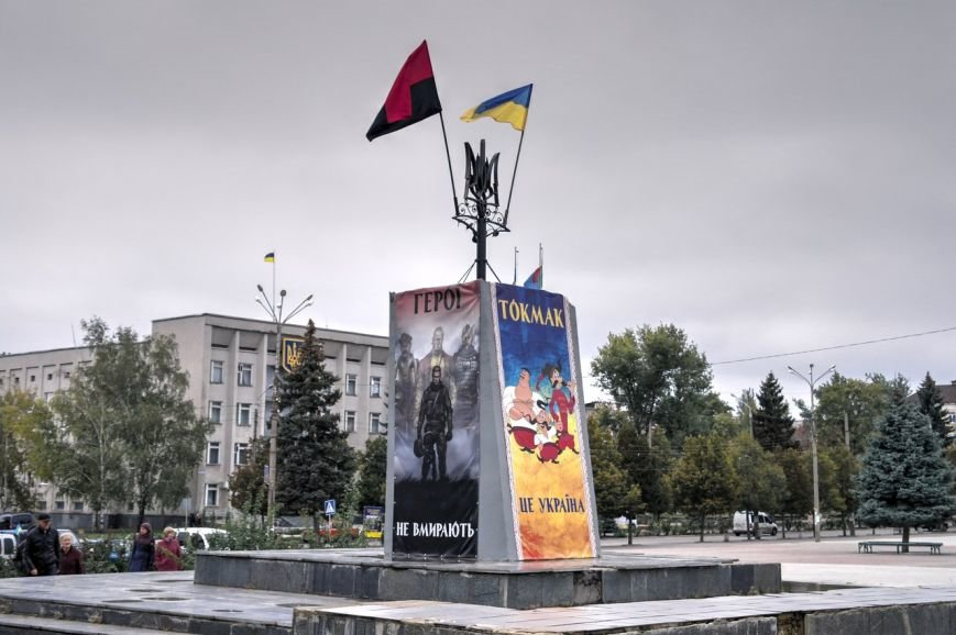 В Токмаке постамент Ленина превратили в мемориал воинам АТО, - ФОТОФАКТ, фото-3