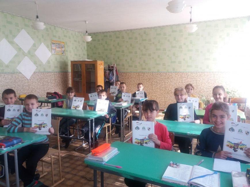 «Странствующий театр» побывал со спектаклями в 15 учебных заведениях Днепропетровщины, фото-1
