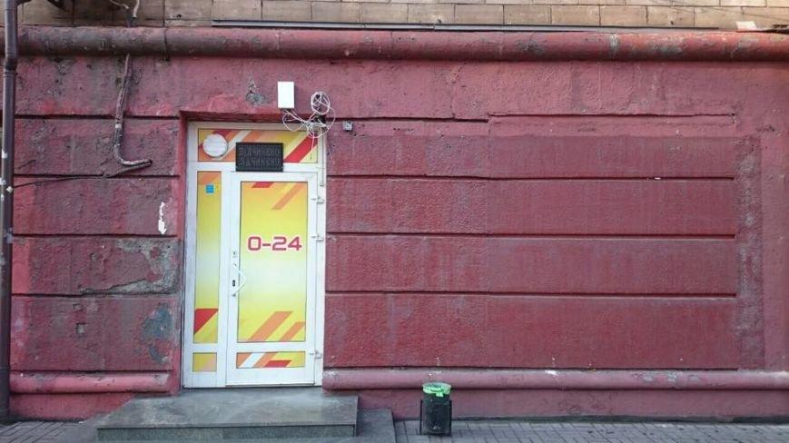 В Запорожье прикрыли игровой зал возле кинотеатра им. Довженко, - ФОТО, фото-4