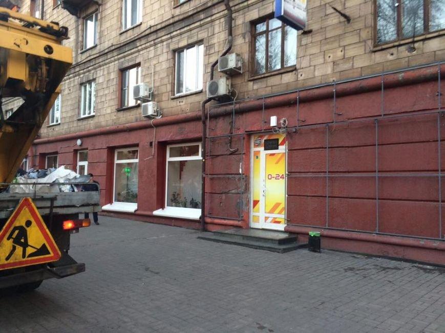 В Запорожье прикрыли игровой зал возле кинотеатра им. Довженко, - ФОТО, фото-5