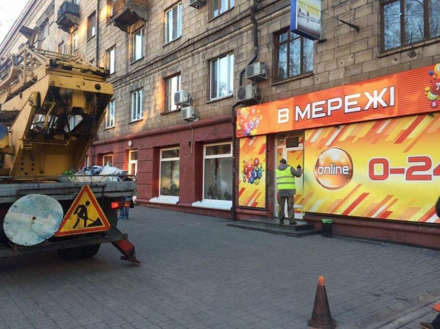 В Запорожье прикрыли игровой зал возле кинотеатра им. Довженко, - ФОТО, фото-1
