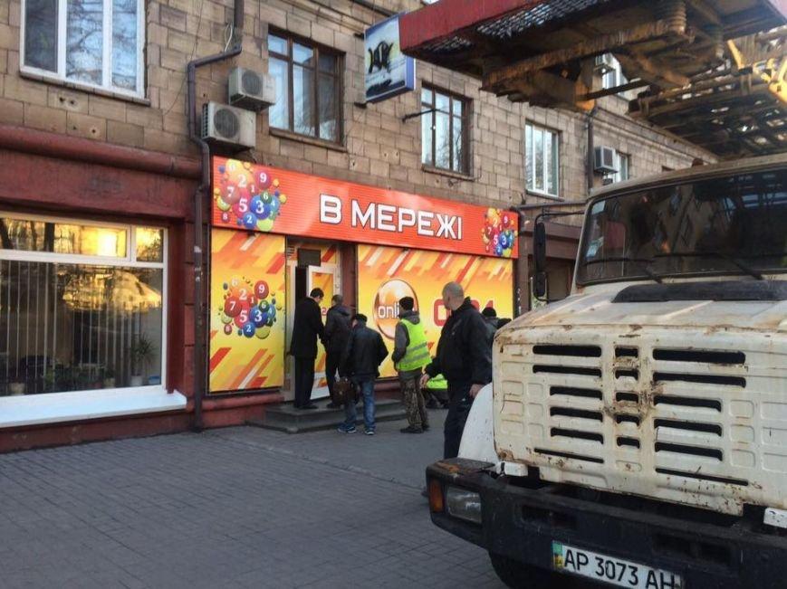 В Запорожье прикрыли игровой зал возле кинотеатра им. Довженко, - ФОТО, фото-2