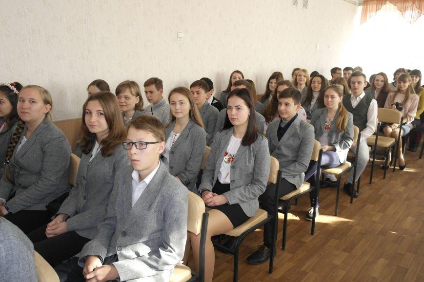 Покровский (Красноармейский) лицей «Надежда» отпраздновал 23-летие, фото-12