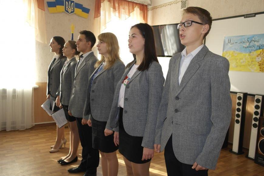 Покровский (Красноармейский) лицей «Надежда» отпраздновал 23-летие, фото-7