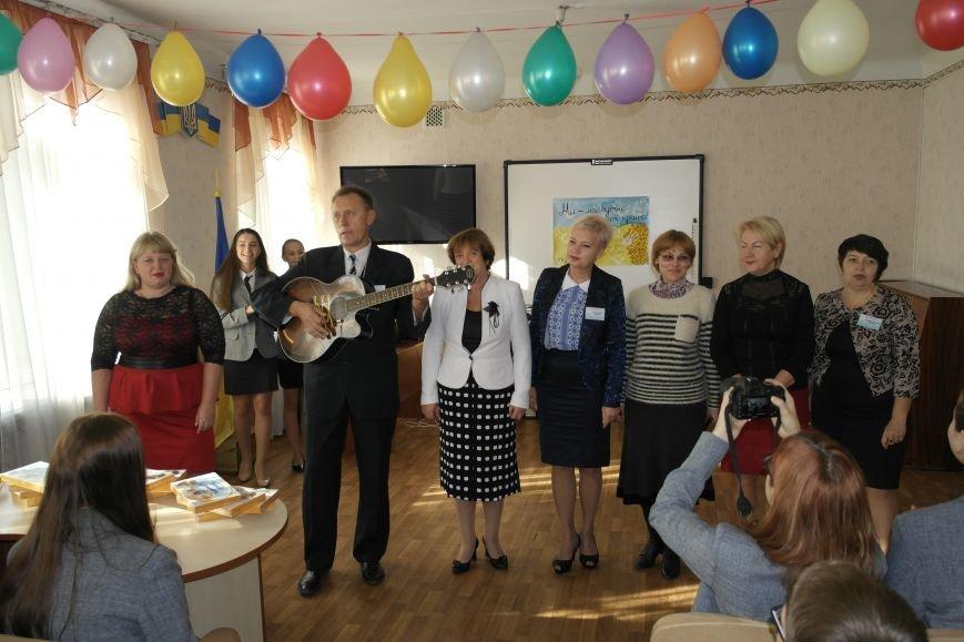 Покровский (Красноармейский) лицей «Надежда» отпраздновал 23-летие, фото-9