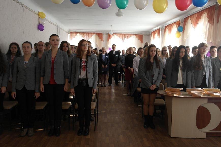 Покровский (Красноармейский) лицей «Надежда» отпраздновал 23-летие, фото-5