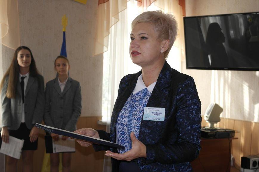 Покровский (Красноармейский) лицей «Надежда» отпраздновал 23-летие, фото-13
