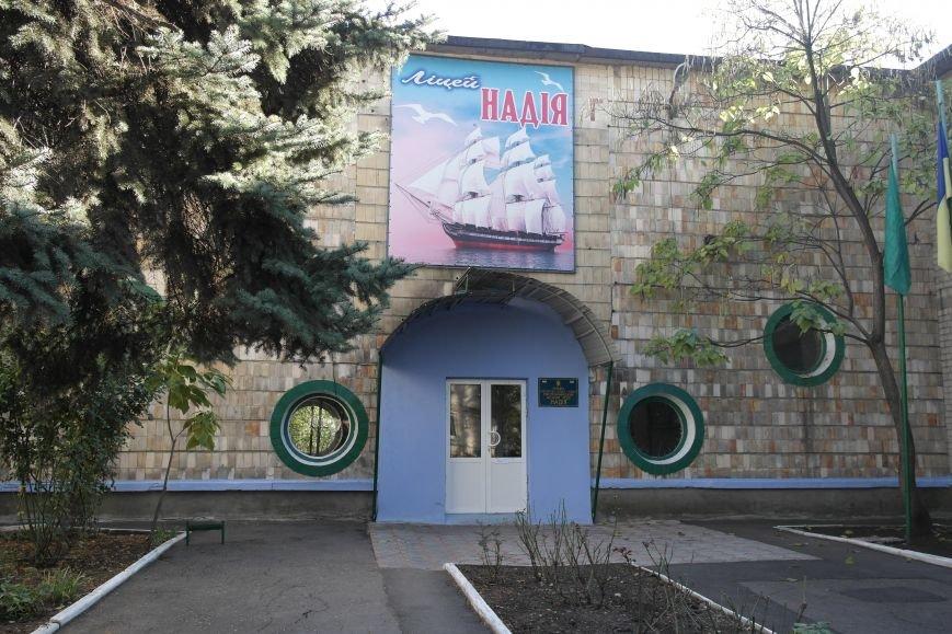 Покровский (Красноармейский) лицей «Надежда» отпраздновал 23-летие, фото-3