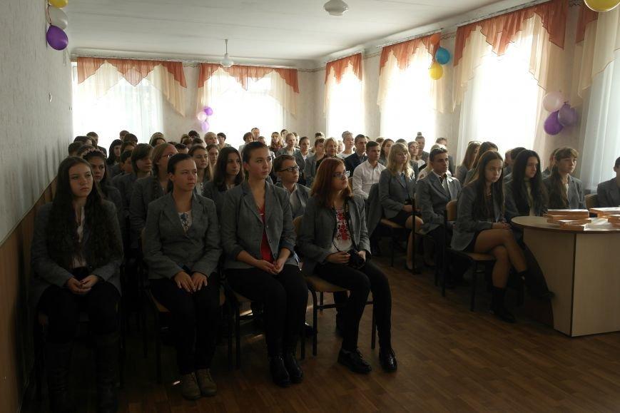 Покровский (Красноармейский) лицей «Надежда» отпраздновал 23-летие, фото-2