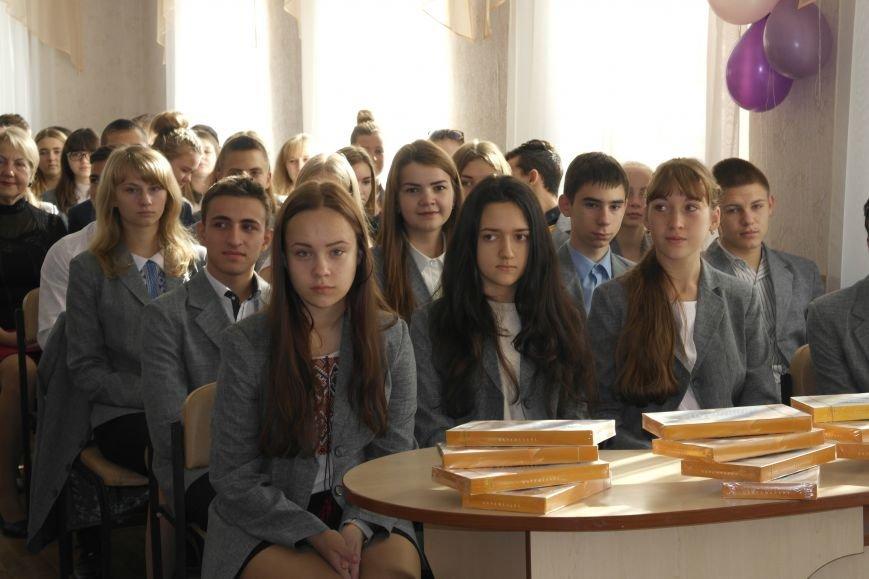 Покровский (Красноармейский) лицей «Надежда» отпраздновал 23-летие, фото-11