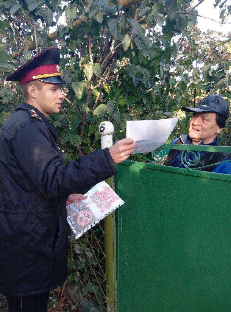 Спасатели Черноморска проводят профилактические беседы (фото), фото-1