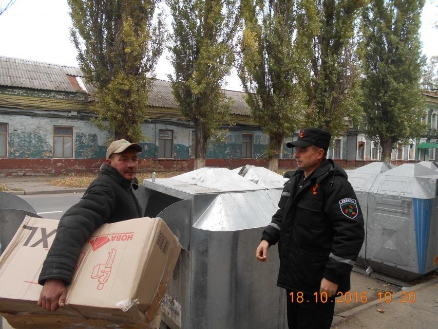 """Со вчерашнего дня в Кременчуге начал работу """"мусорный патруль"""" (ФОТО), фото-2"""