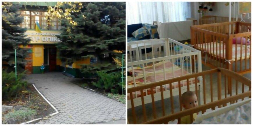 В мариупольском детском доме били детей, - прокурор Донецкой области (Дополнено), фото-1