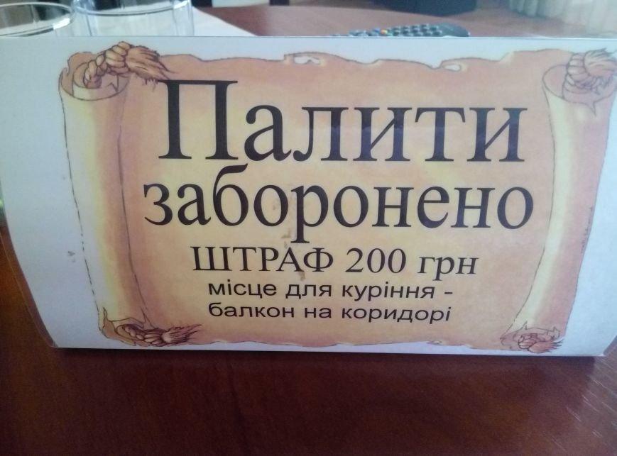 """Чи комфортно проживати у готелі """"Станіславів""""? Перевірено на собі (ФОТОРЕПОРТАЖ), фото-12"""