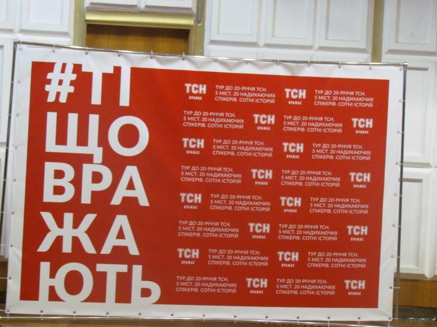 """Ті, що вражають"" мотивировали  мариупольских студентов оставаться в Украине (ФОТО), фото-8"