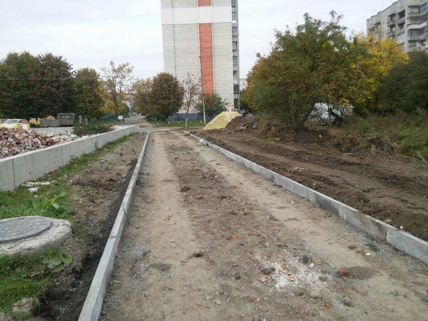 У Львові сквер на вулиці Липинського облаштують за мільйон гривень (ФОТО), фото-1