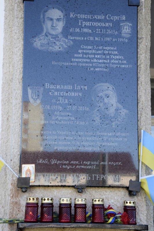 На Буковині встановили черговий меморіал загиблим героям АТО (ФОТО), фото-1