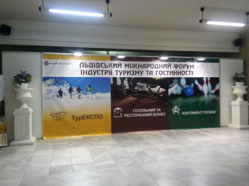 У Палаці мистецтв стартував Львівський міжнародний форум індустрії туризму та гостинності 2016 (ФОТО), фото-5